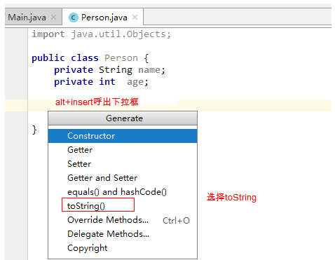 Java基础学习9:【Object类、常用API】
