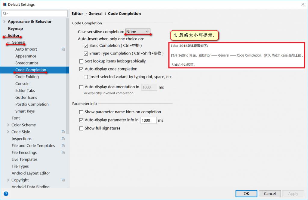 IntelliJ IDEA的安装激活和配置图文详解