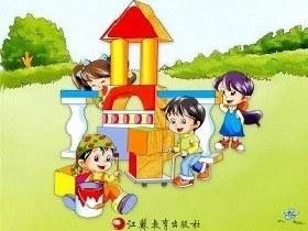 2020部编版人教版初中语文七年级上册课件