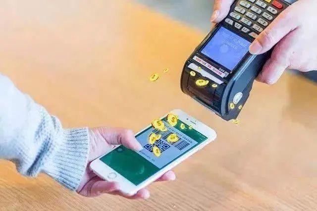 微信支付的系统架构到底有多厉害?