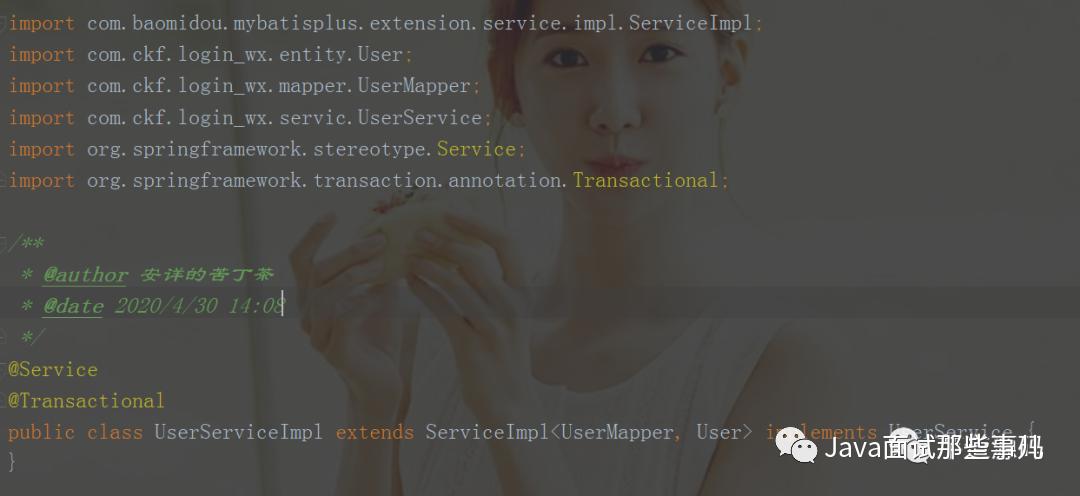 Spring Boot 整合微信小程序实现登录与增删改查(附源码)