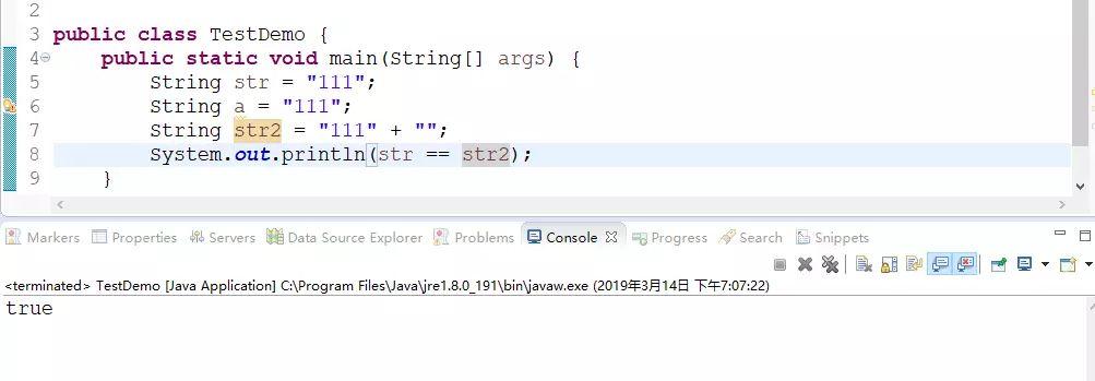 字符串拼接,会走StringBuilder 吗?