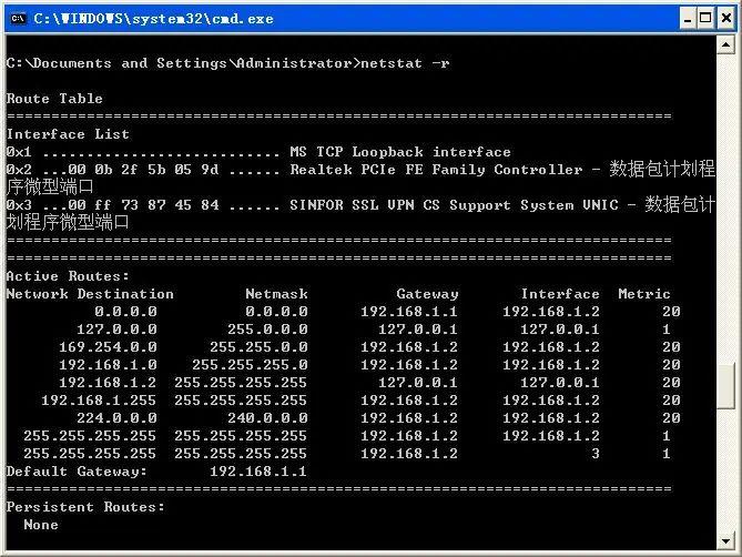 常见的 9 大网络命令,非常实用!