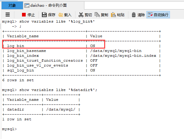 MySQL误删数据?快速恢复指南来了!
