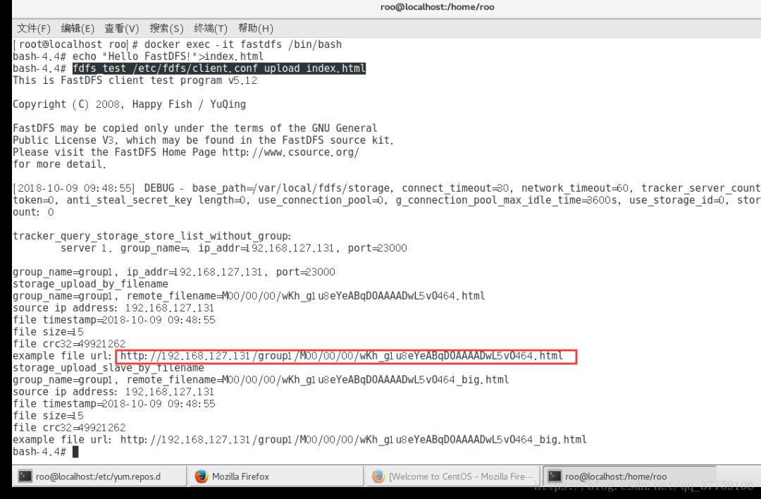 Docker + FastDFS + Spring Boot 一键式搭建分布式文件服务器