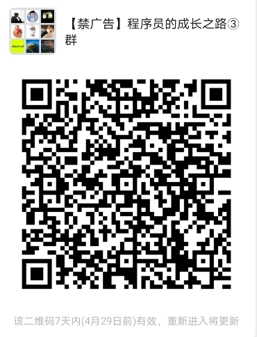 【182期】SpringCloud常见面试题(2020最新版)