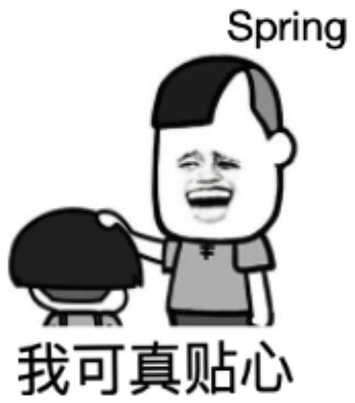 图解Spring解决循环依赖