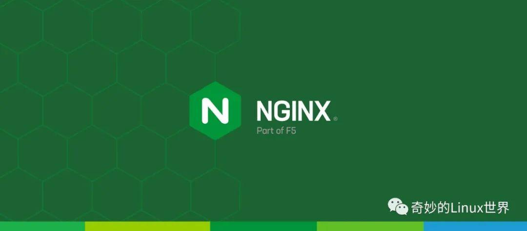 万字总结,体系化带你全面认识 Nginx !