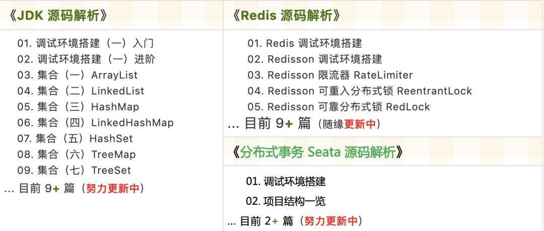 手写一个简版的 Redis,实现高性能的 key-value 服务