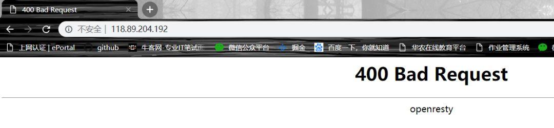 直接用IP访问知乎,我发现了一个秘密···