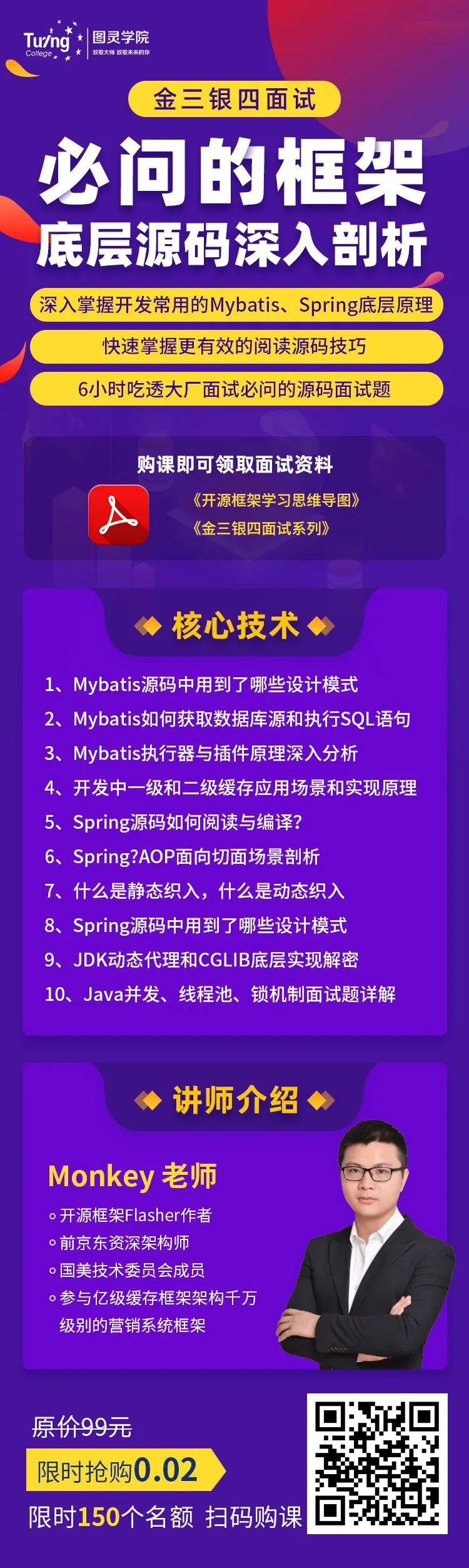 最受欢迎 Top5 Java开源框架,竟然有 2 个没用过!