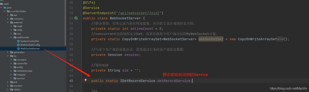SpringBoot 集成 WebSocket,实现后台向前端推送信息