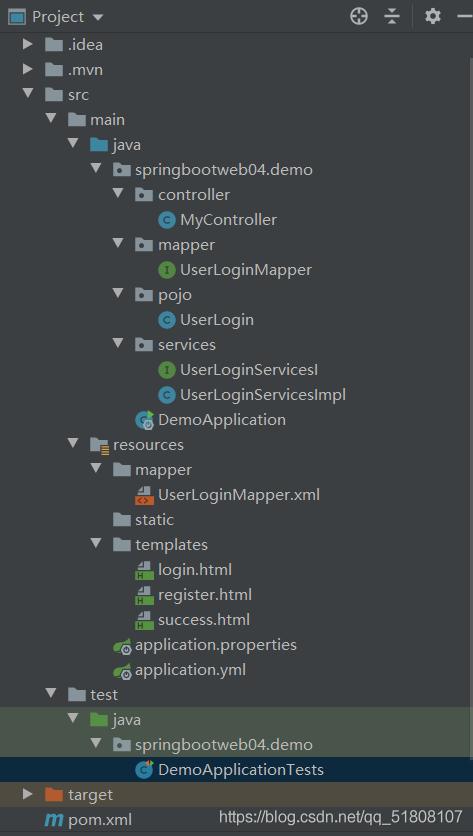 IDEA下创建SpringBoot+MyBatis+MySql项目实现动态登录与注册功能