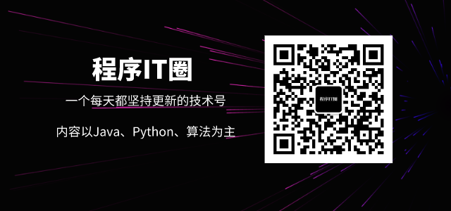 LeetCode刷题实战237:删除链表中的节点