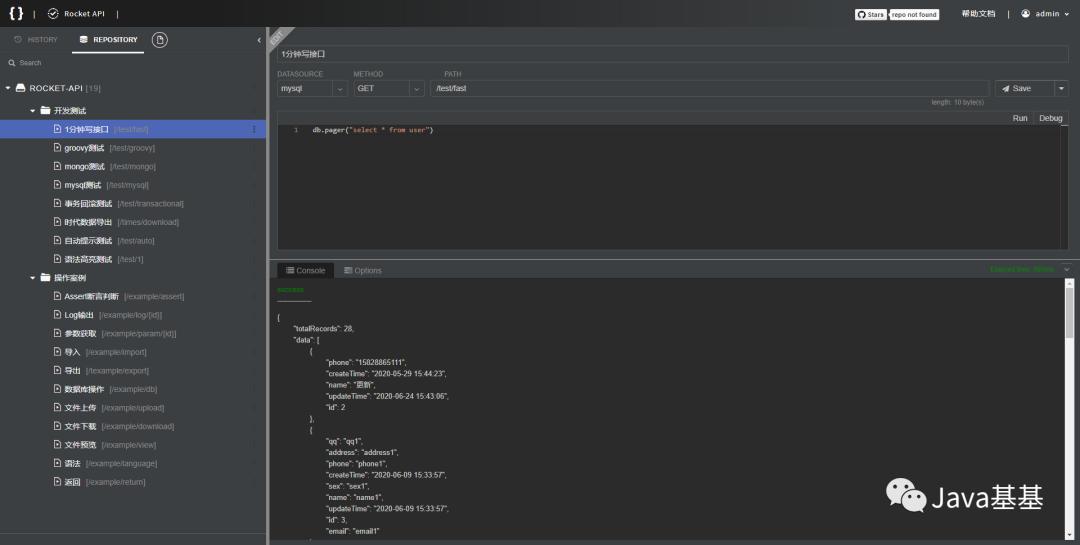 又发现一款牛逼的 API 敏捷开发工具