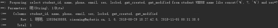 MyBatis动态SQL,写SQL更爽
