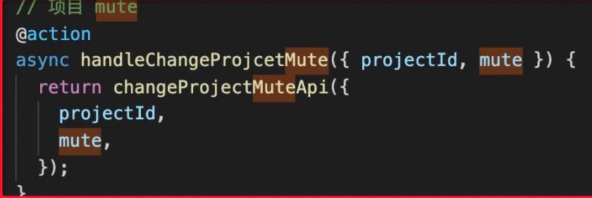 这可能是大型复杂项目下数据流的最佳实践