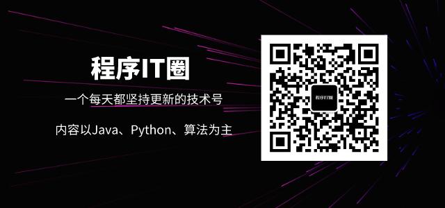 LeetCode刷题实战225:用队列实现栈