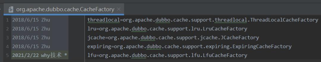 修了Apache Dubbo的一个bug