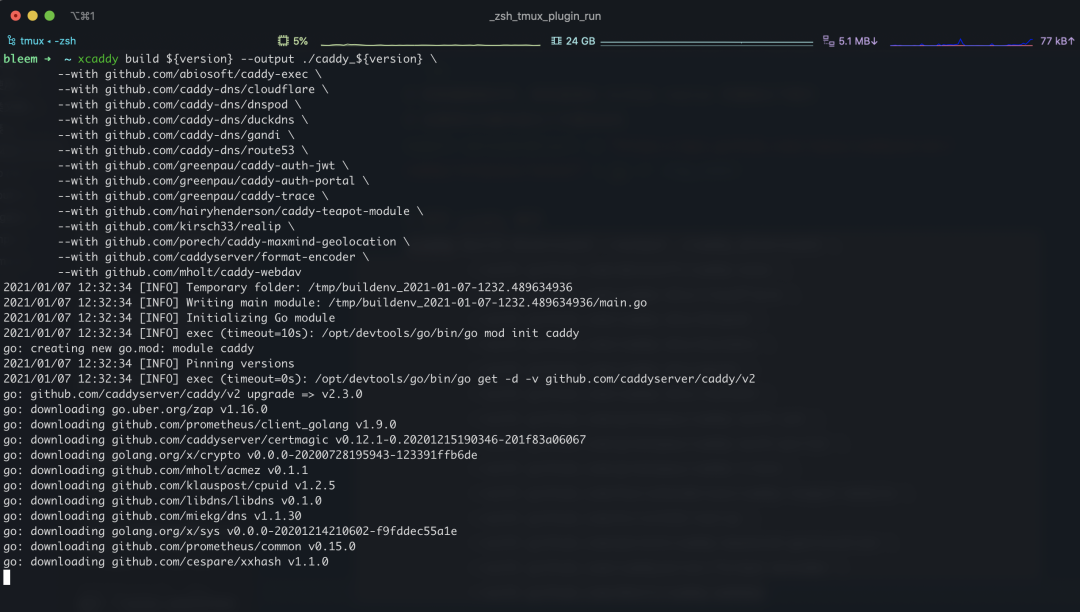 强烈推荐:一个比 Nginx 功能更强大的 Web 服务器
