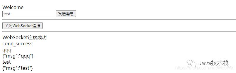 Spring Boot 集成 WebSocket,轻松实现信息推送!