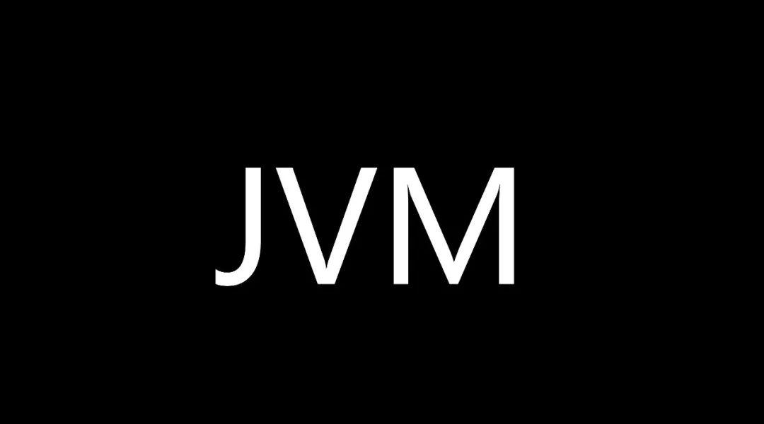 常用的 JVM 性能调优监控工具,太强大了!