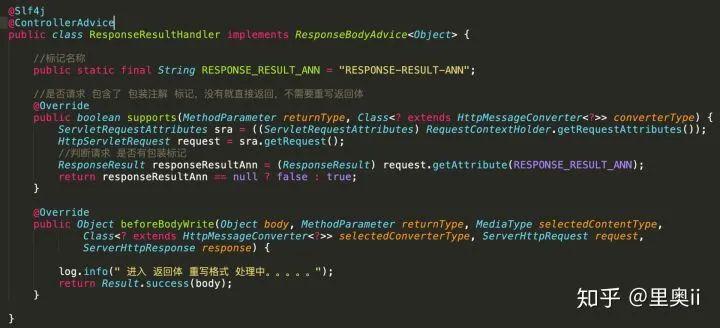 看看人家,那后端API接口写得,那叫一个优雅!