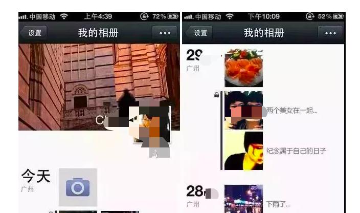微信第 1 行代码曝光!