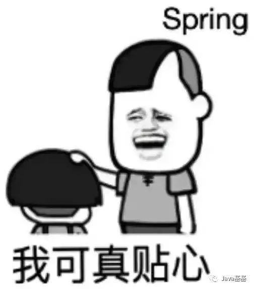 图解 Spring 循环依赖,写得太好了!
