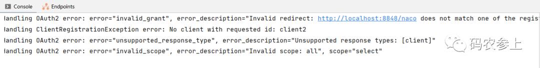 OAuth2.0授权码模式原理与实战