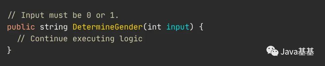 编写 if 时不带 else,你的代码会更好!