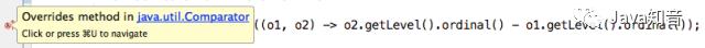 Java 开发的 4 大顶级技巧,你都知道吗 ?