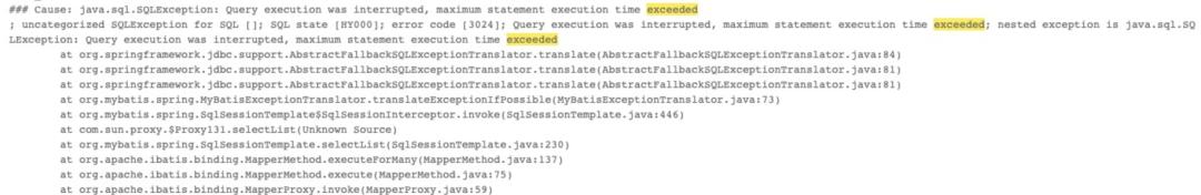 一个诡异的MySQL查询超时问题,居然隐藏着存在了两年的BUG