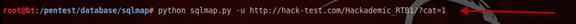 黑客是如何攻破一个网站的?